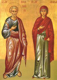 Modlitwa do Świętej Anny