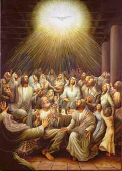 Duchu Święty
