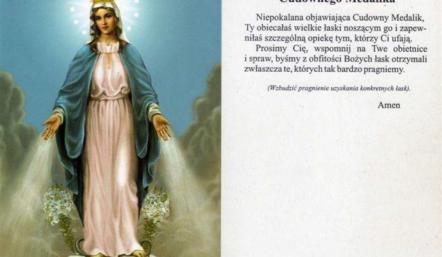 Jakim Imieniem nazwiemy Maryję